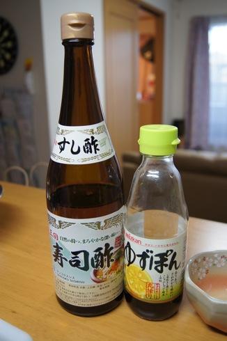 なまこ酢 に使う調味料