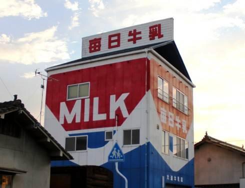 巨大牛乳パック!三次市三良坂に分かりやすい牛乳屋さんがある風景