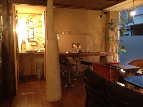日本茶ばーUZI(ウージー) カフェスペースの画像