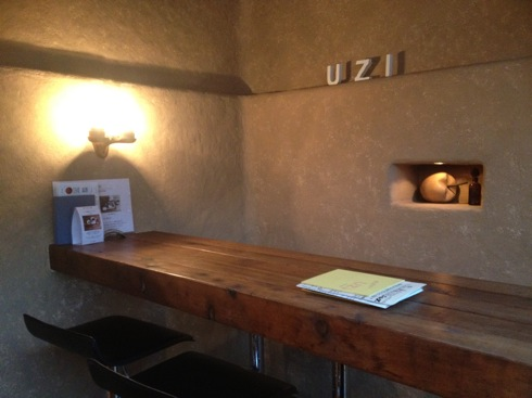 日本茶ばーUZI(ウージー) カフェスペースの画像2