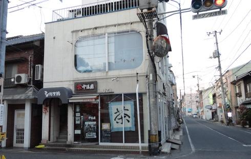 日本茶ばーUZI(ウージー) 店舗外観