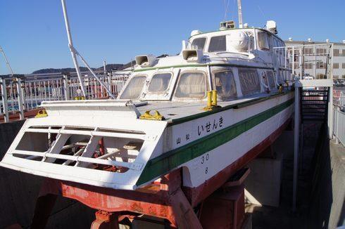 大和波止場公園にある 水中翼船「金星」