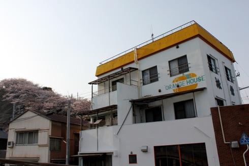 呉市豊町 オレンジハウス