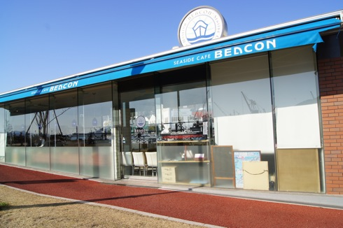 ビーコン(BEACON) 外観1