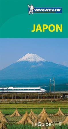 ミシュラングリーンガイドジャポンに広島から 呉・尾道・鞆の浦追加!