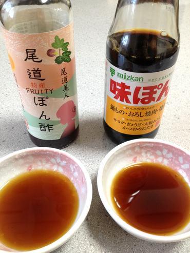尾道特産フルーティぽん酢と、味ぽん