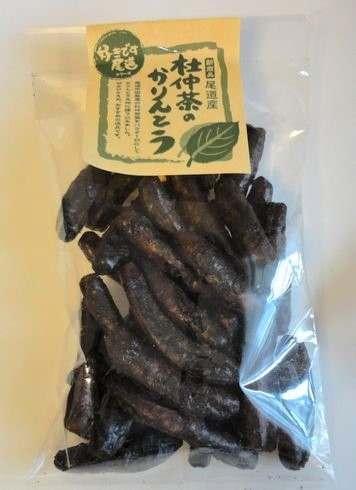 美味!杜仲茶かりんとう、尾道 因島産の杜仲茶が香る