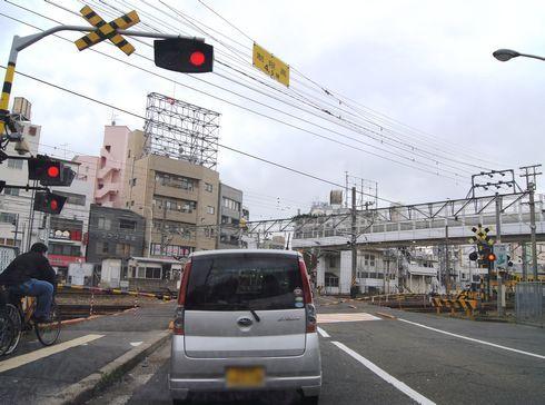広島の開かずの踏切、愛宕踏切(あたごふみきり)