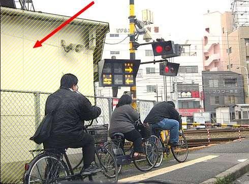 広島の開かずの踏切、愛宕踏切 JR社員が駐在