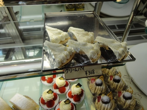 呉 エーデルワイスのクリームパイ