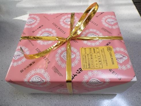 呉 エーデルワイスの包装紙