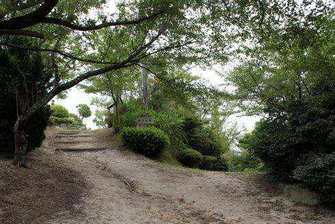 因島公園 案内看板
