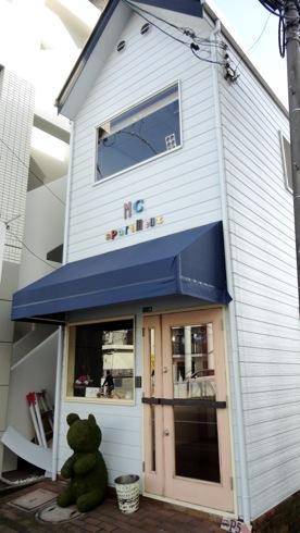 MCアパートメント、五日市の雑貨屋みたいな マフィンのお店