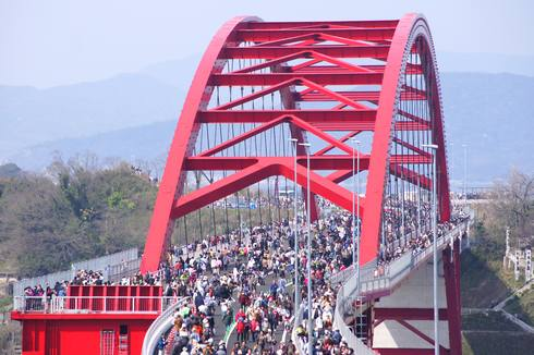第二音戸大橋(日招き大橋) 開通前ウォーキングイベント