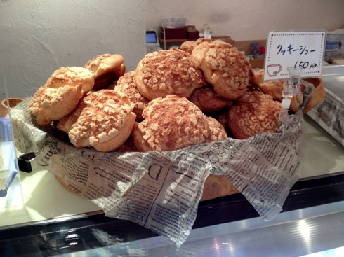パティスリーアン、クッキーシューが美味しくてボリューム満点