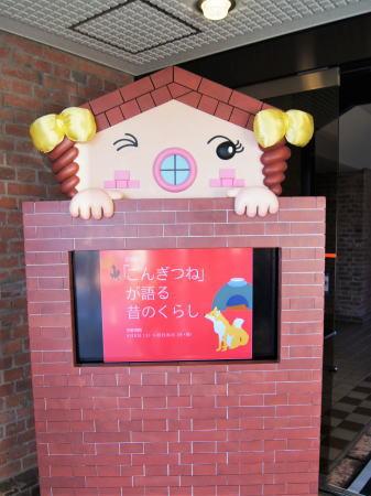 広島市郷土資料館 れんガール 画像2