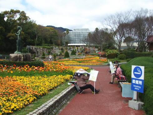 広島市植物公園 園内で写生大会