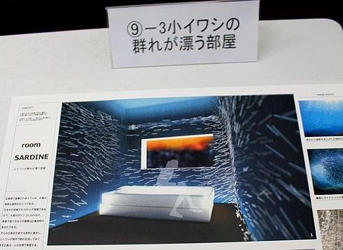 広島ワシントンホテル ひろしまルーム案 デザイン