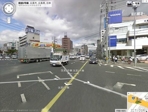 広島市 出汐町交差点の写真