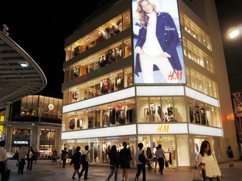 H&M 広島に初上陸、オープンは2013年秋