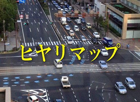 広島 ヒヤリハット事例集がマップに