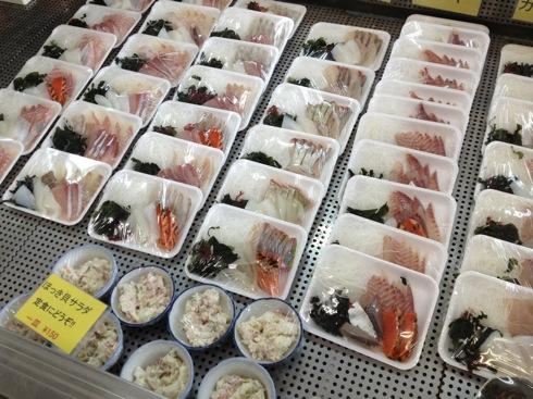 江田島 海辺の海鮮市場 刺身画像