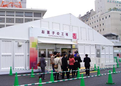 ひろしま菓子博2013 パビリオンの外観