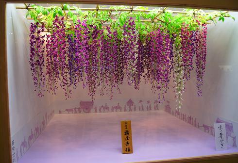 ひろしま菓子博2013 お菓子の藤棚