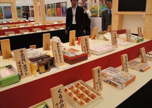 ひろしま菓子博2013 お菓子の展示