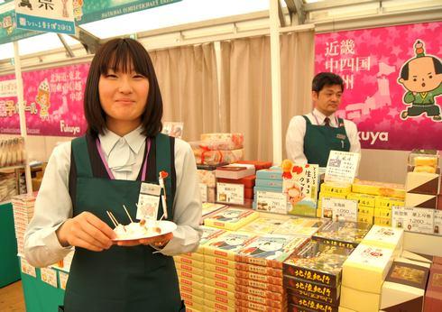 ひろしま菓子博2013 福屋ブースのお姉さん