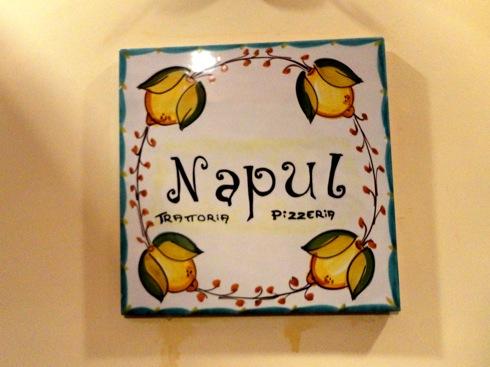 ナプル(Napul)のプレート