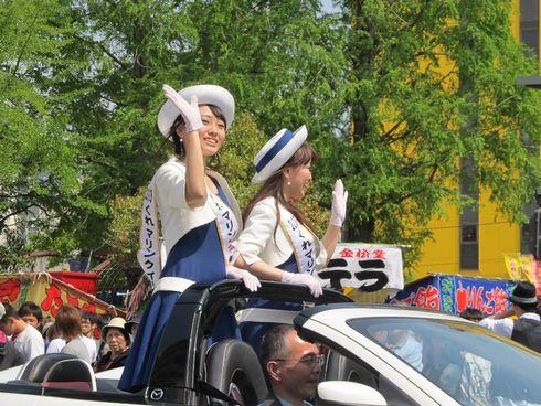 呉みなと祭り 2013、ディズニーパレードに 呉マリンクイーン