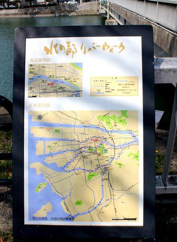 広島市 水の都リバーウォーク、進化する広島の「今」