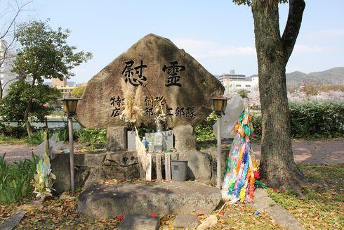 広島市 水の都リバーウォークの慰霊碑