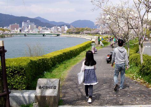 広島市 水の都リバーウォーク 中央公園近く