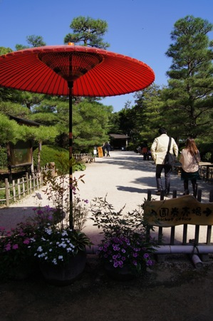縮景園 入口の写真