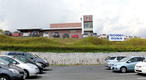 八天堂 くりーむパンの人気店が 広島空港そばに工場建設