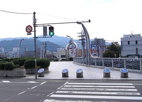 ひまわり大橋 入口北側