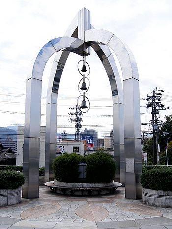ひまわり大橋 モニュメント