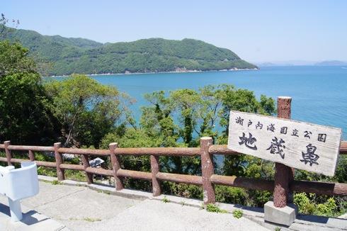 因島 地蔵鼻への道 画像