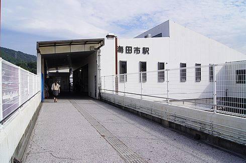 海田市駅 入口