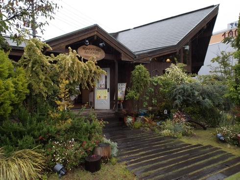 バッケンモーツァルト 亀山ヒルズ、ハーブガーデンとカフェ