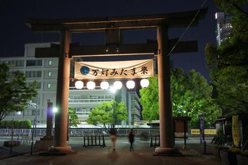 広島護国神社 万灯みたま祭 正面入口