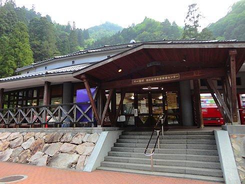 道の駅 スパ羅漢の入口