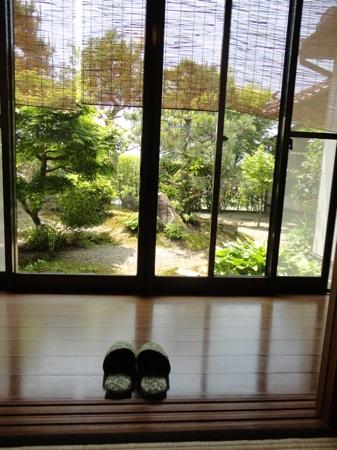 廿日市 山茶花(さざんか)の庭 画像