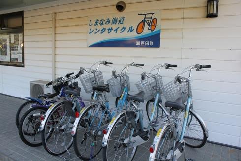 瀬戸田サンセットビーチでレンタサイクルもできる