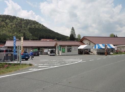 東広島の 福富物産しゃくなげ館