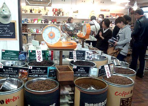 昴珈琲店 呉のコーヒー屋さんの店内2