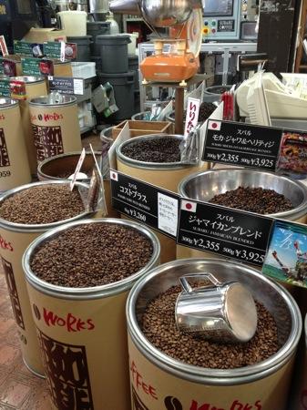昴珈琲店 呉のコーヒー屋さん ブレンド豆の写真