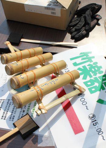 たけはら竹まつり 竹で工作